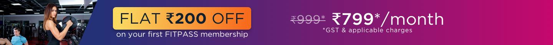 fitpass add banner